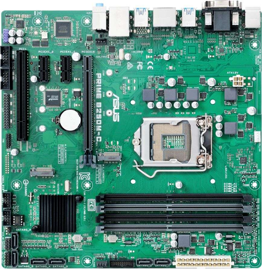 ASUS PRIME B250M-C PRO/CSM (White Box) (1151) (D)